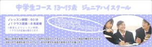 junior_header