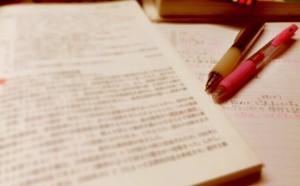 study-english