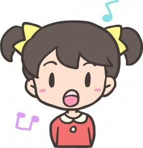 singinggirl